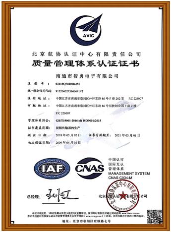 荣誉专利_09