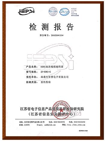 荣誉专利_27