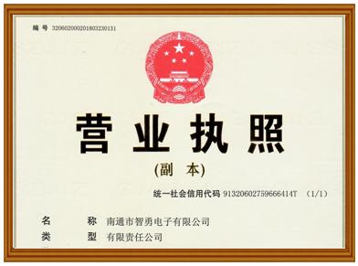 荣誉专利_31