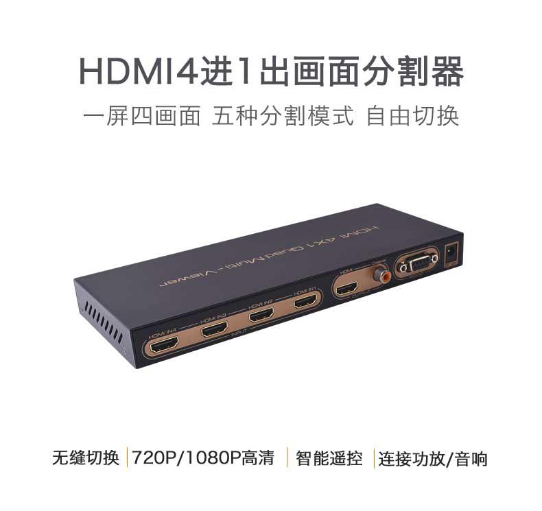 HDSW0019M1_01
