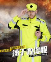 速干救援-NMJY-130Dpsd_01