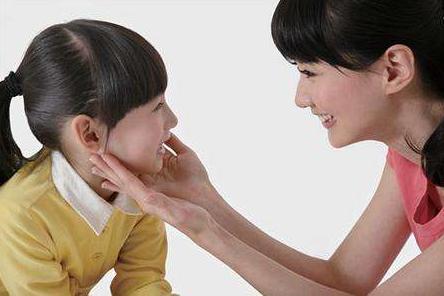 和孩子沟通技巧