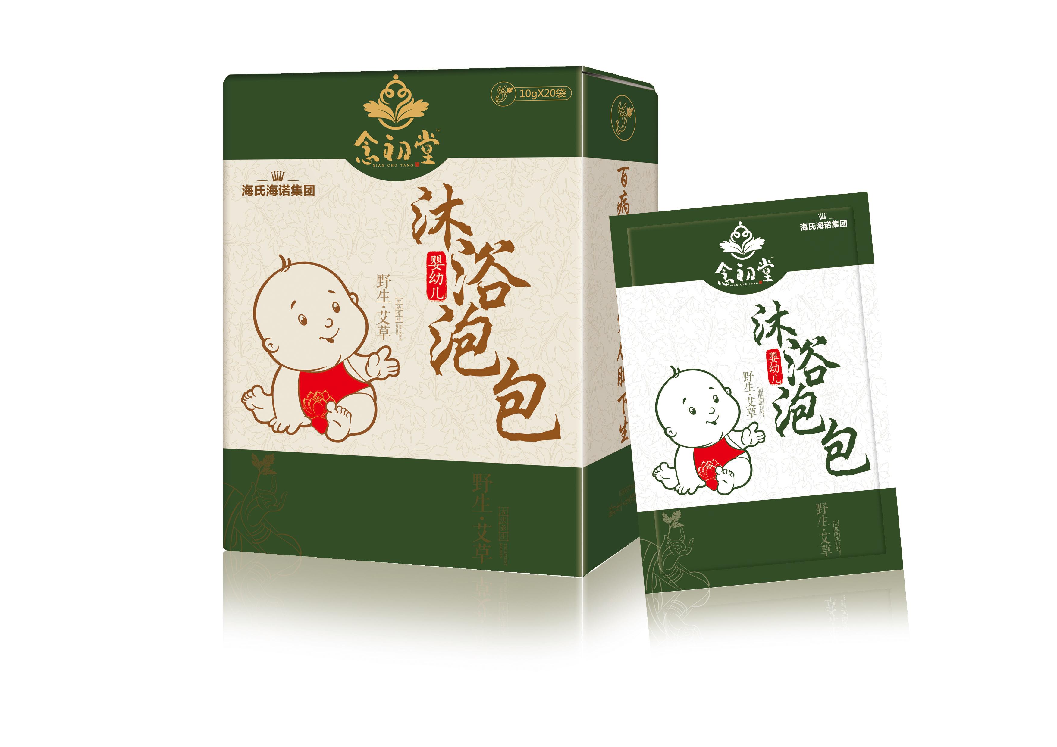 婴儿沐浴泡包小盒3