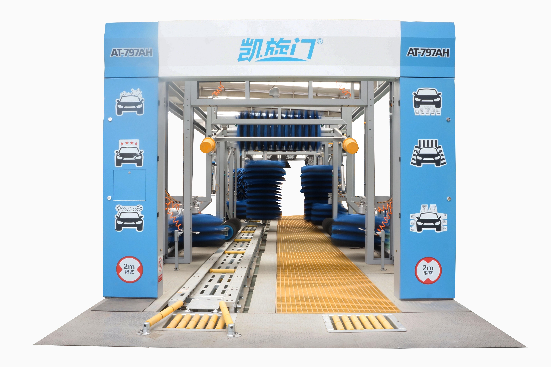 凯旋门隧道式洗车机797AH