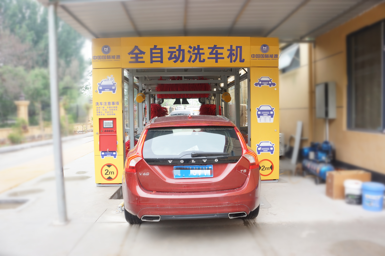 凯旋门洗车机国际能源加油站