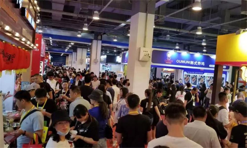 中国加盟博览会-CAE中国加盟博览会2