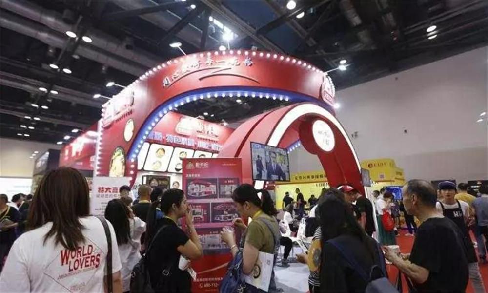 中国加盟博览会-CAE中国加盟博览会4