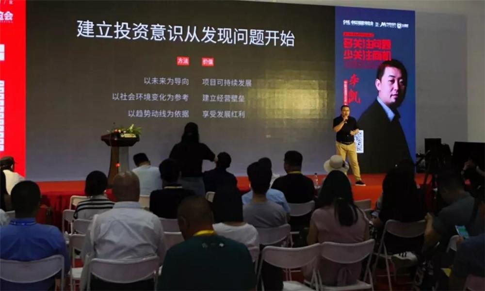 中国加盟博览会-CAE中国加盟博览会6