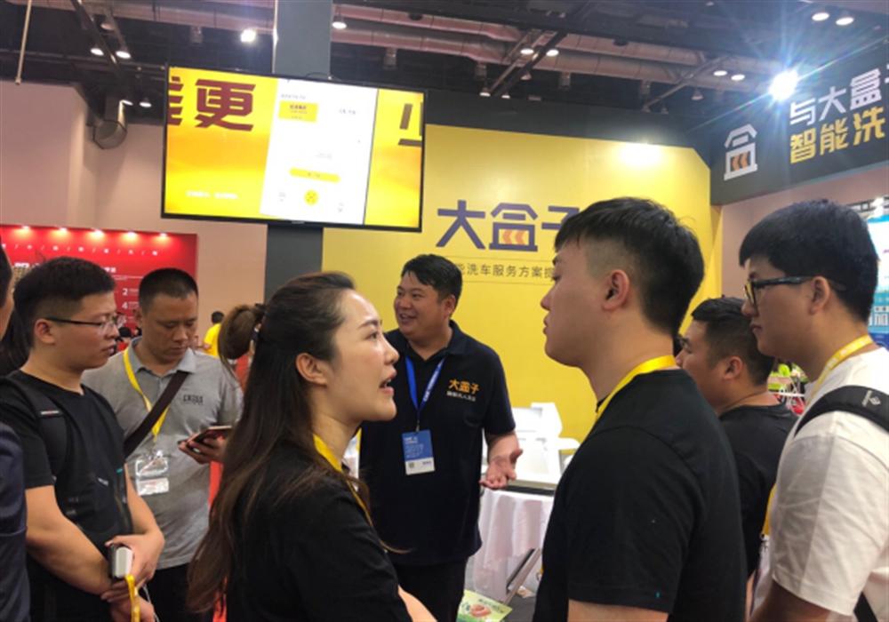 中国加盟博览会-中国加盟博览会上海1
