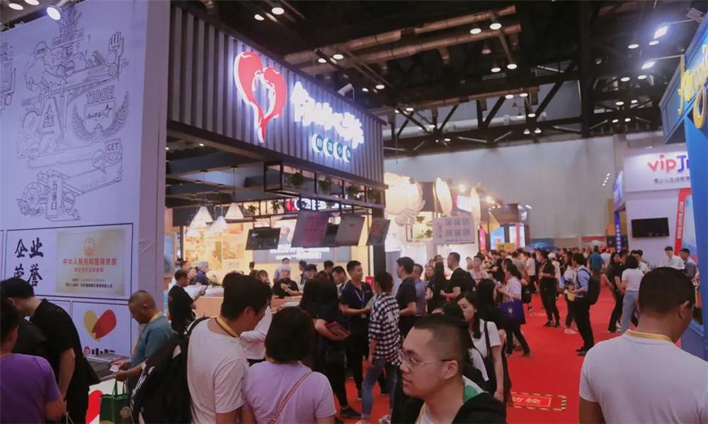 cae中国加盟博览会-CAE中国加盟博览会上海1