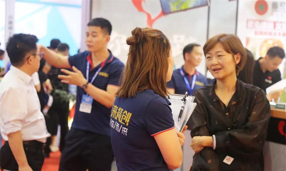 cae中国加盟博览会-CAE中国加盟博览会上海3