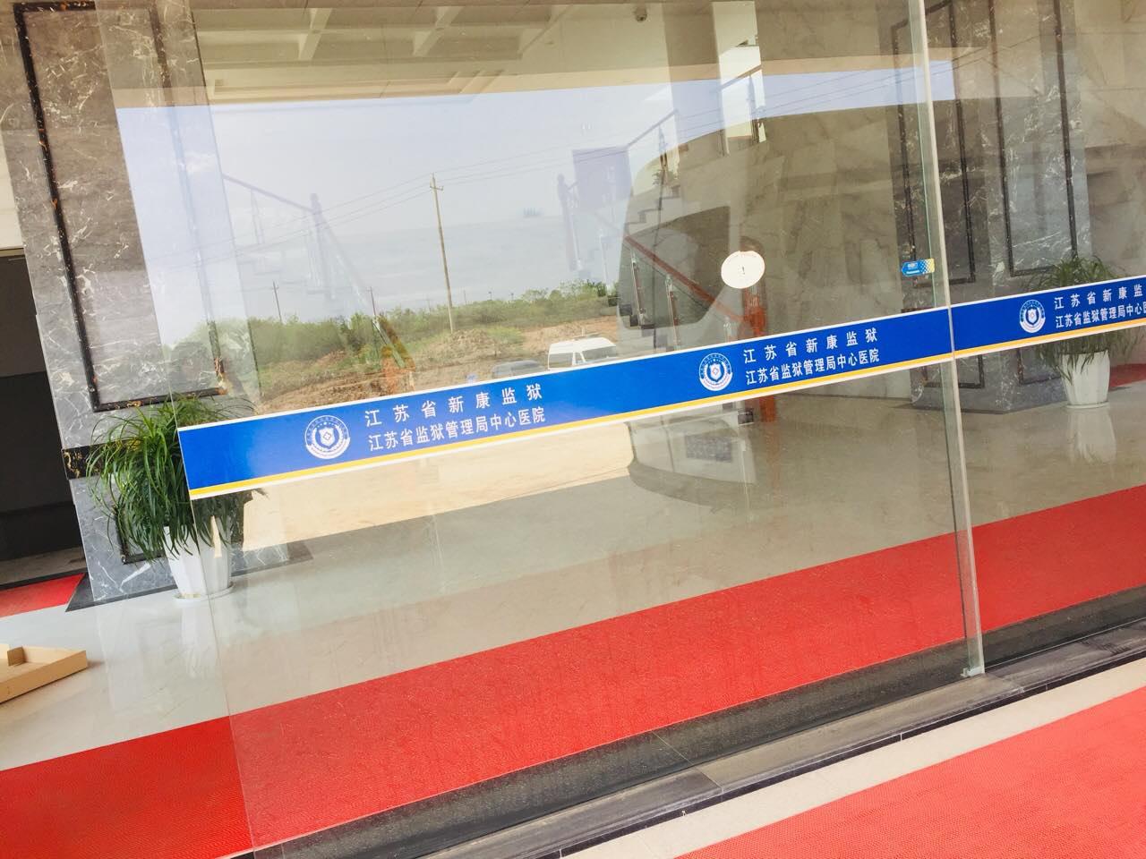 2019.4.19常州溧阳江苏省监狱管理局医院QX4-IMG_7307