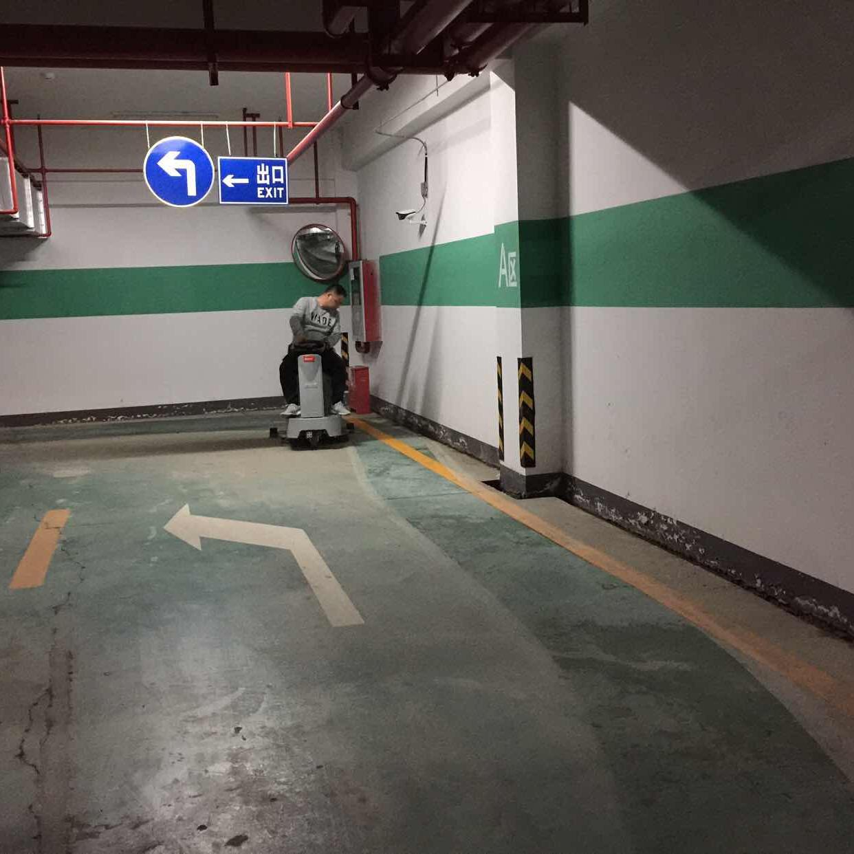 2019.5.10南京永阳物业公司贝纳特R660B-IMG_0314_WPS图片