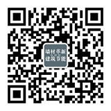 qrcode_for_gh_c13819d77d73_258