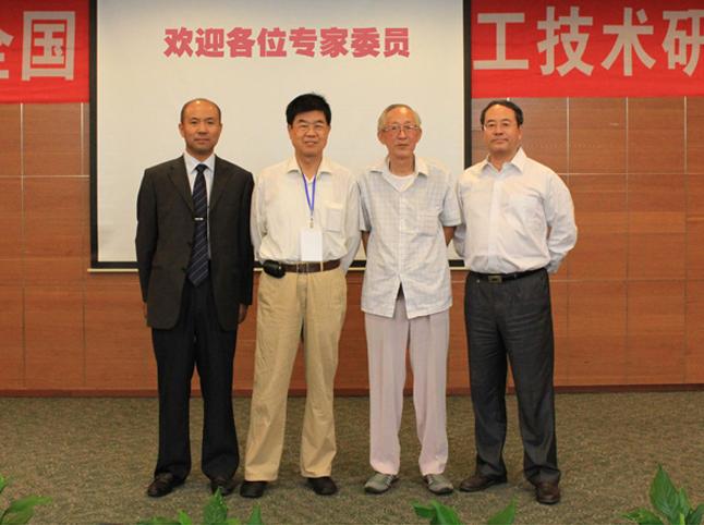 研究所四代领导核心