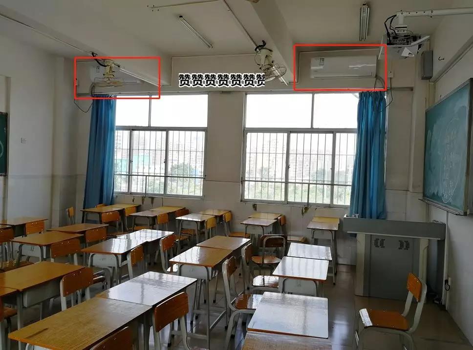 深圳市智理技工学校教室装空调