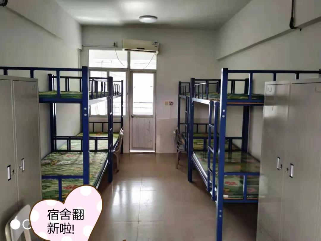 深圳市智理技工学校宿舍1