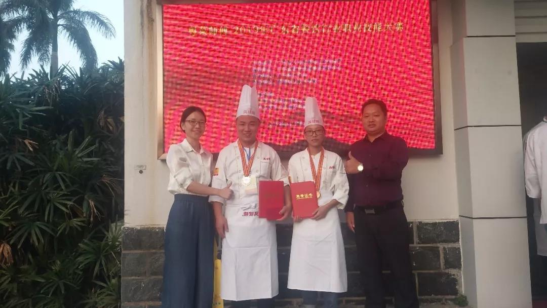 粤菜师傅-1