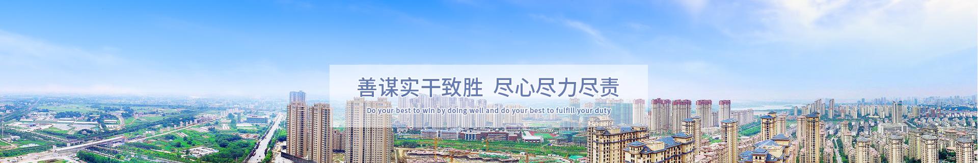 國投banner1