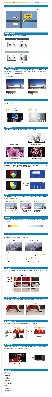 NEC显示器_产品_X555UNV