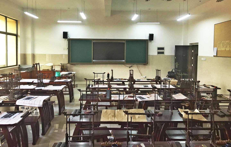 北京师范大学新余附属学校