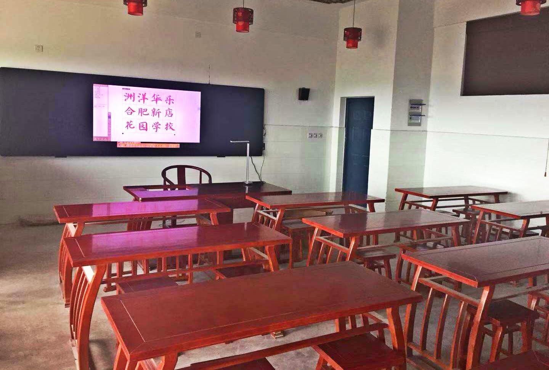 合肥168新店花园学校
