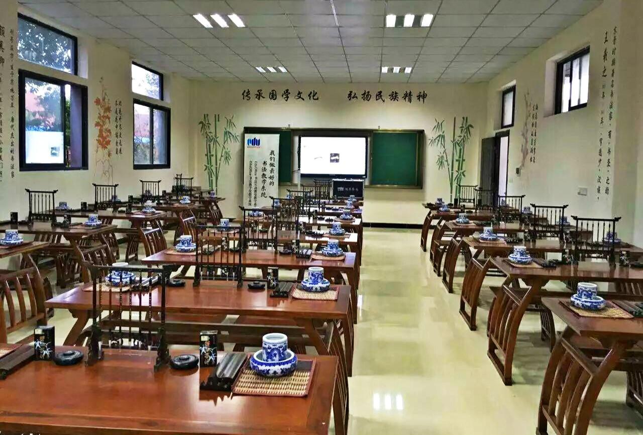 数字书法教学仪教学系统