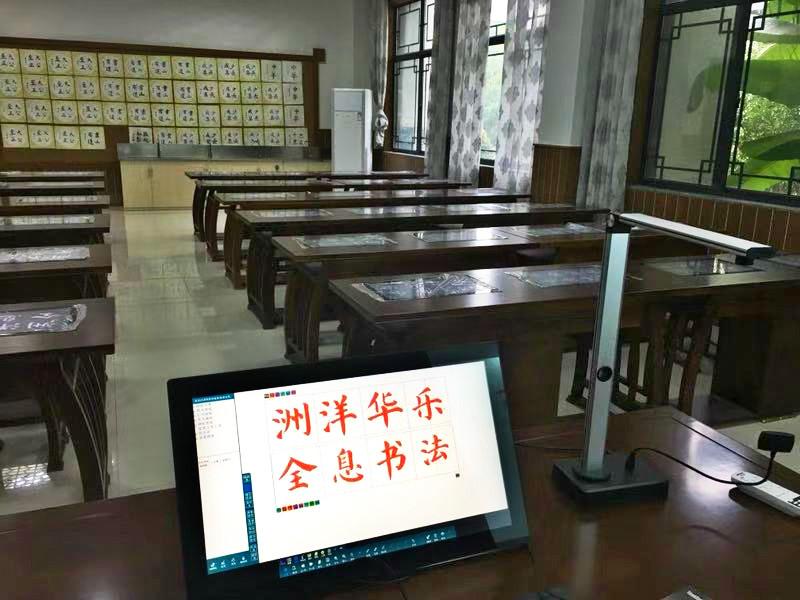 宁波惠风书院