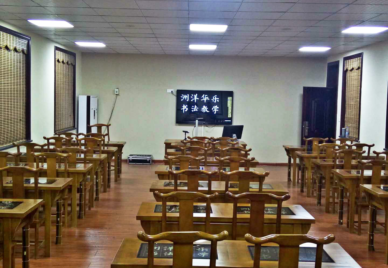 上蔡县第三小学