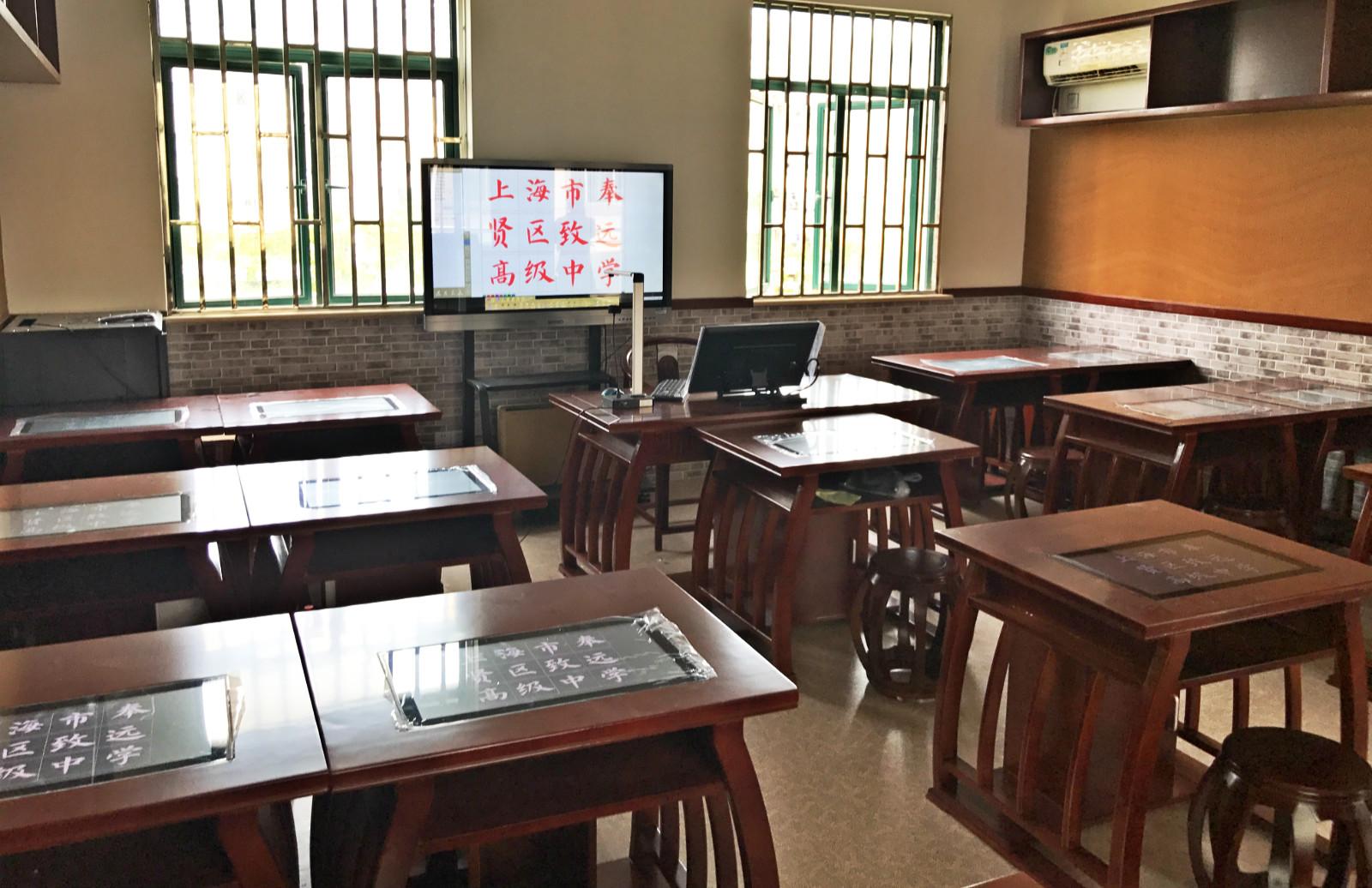 上海奉贤区致远中学