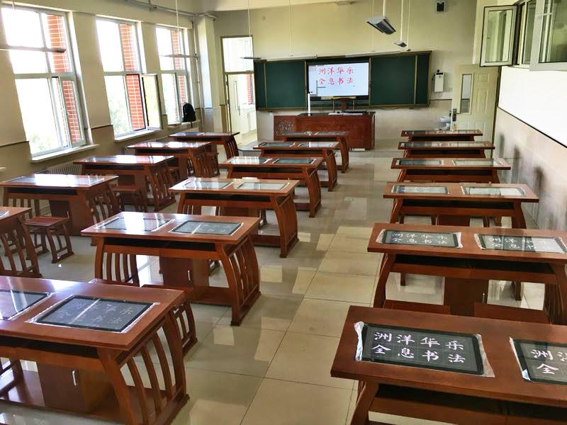 沈阳市第七中学