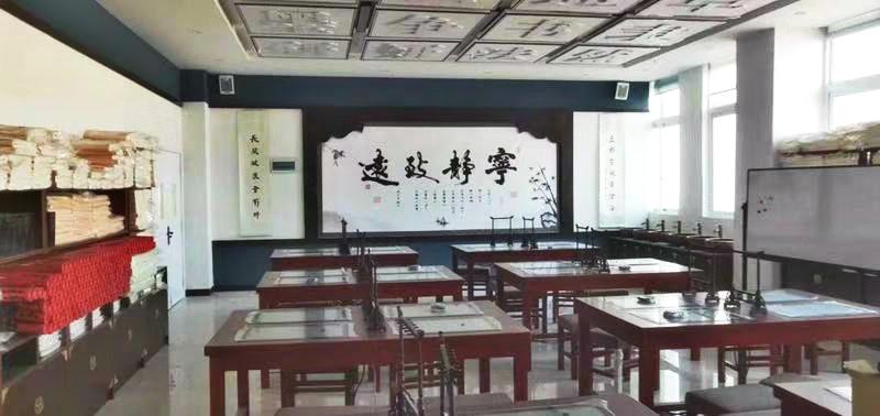信阳市示范性综合实践基地