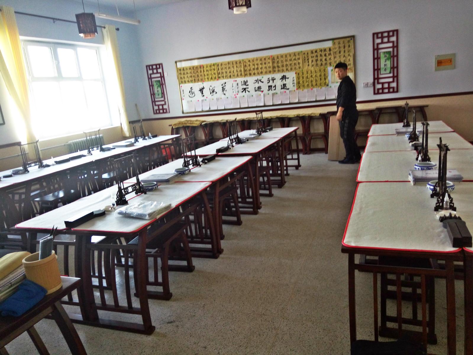 邢台县皇寺中学