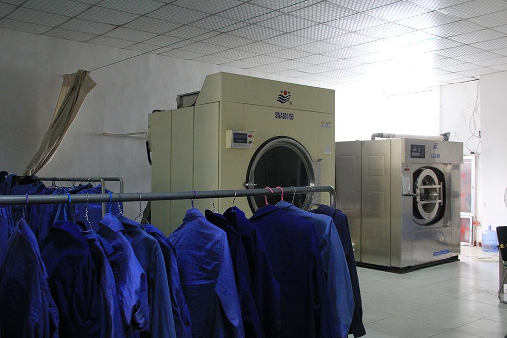 員工洗衣房