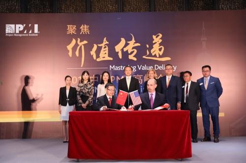 2018年国家外专局培训中心与美国PMI签订合作协议