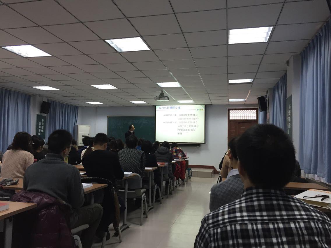 国家电网平高集团公司培训