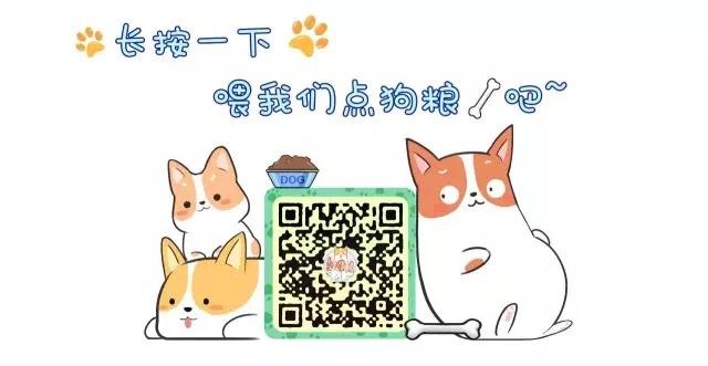 微信圖片_20181217143614