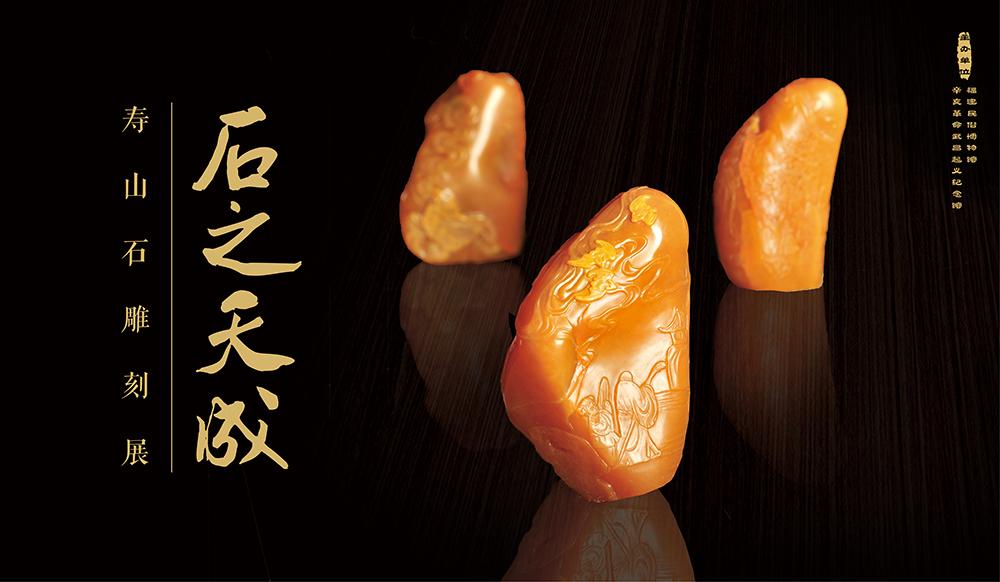 02壽山石墻紙-4260mmx2480mmaaaa