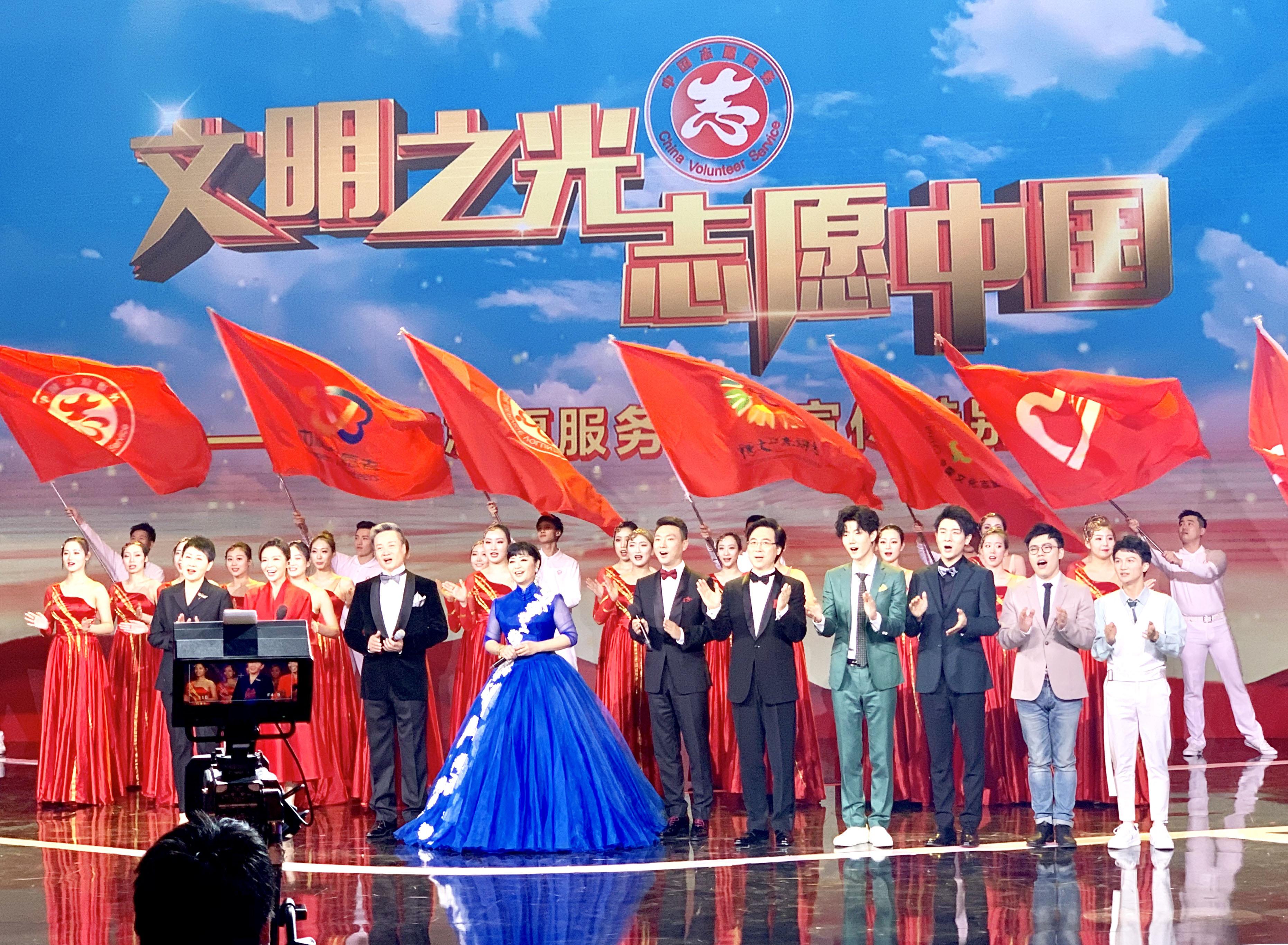《志愿中國》傳遞大愛力量