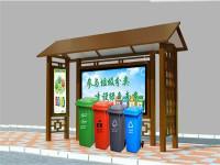 垃圾分類亭-3