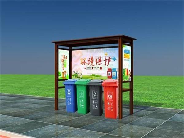 垃圾分類亭-56