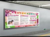 醫院宣傳欄-4