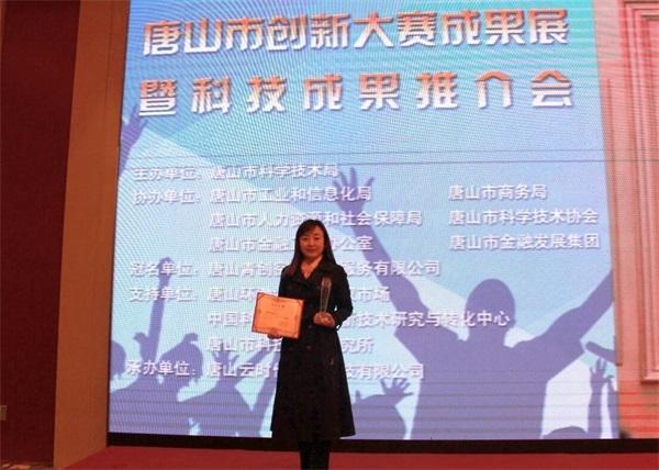 创元招生管理系统在创新大赛中喜获二等奖