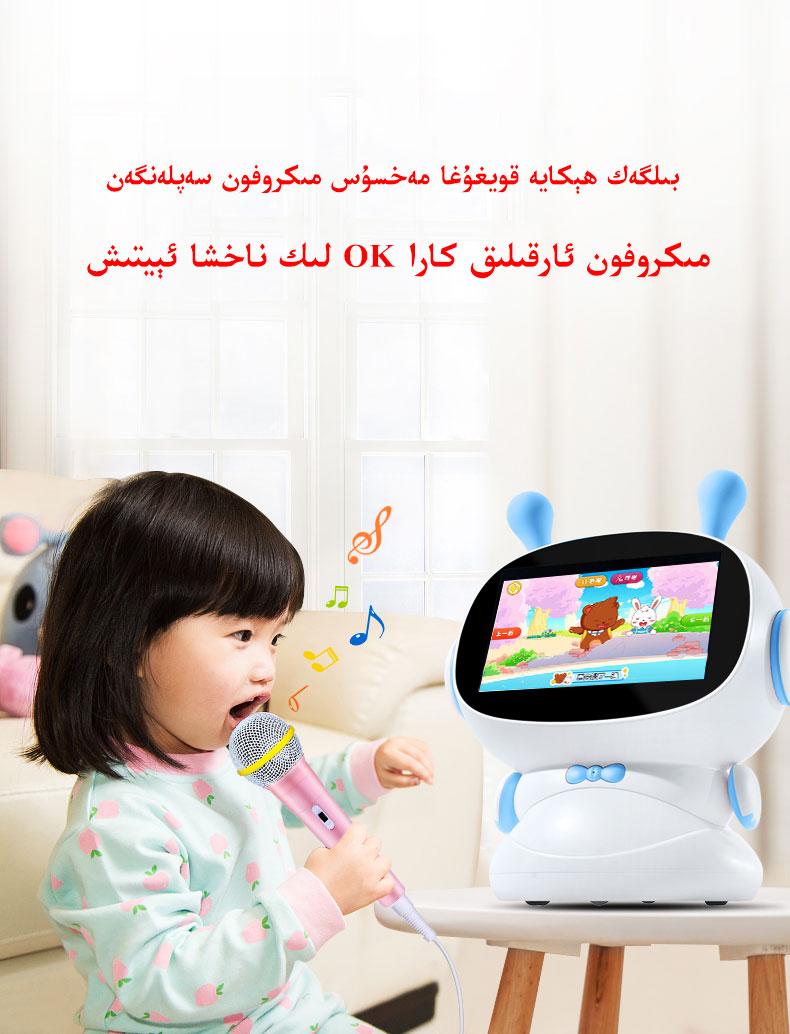 Bilgek机器人_14