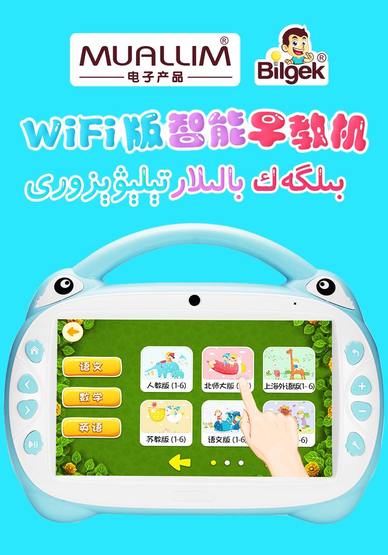 wifi-9寸_01