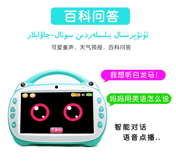 wifi-9寸_06