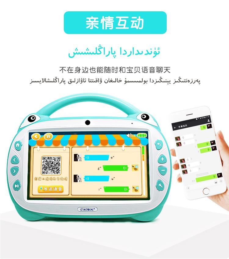 wifi-9寸_07