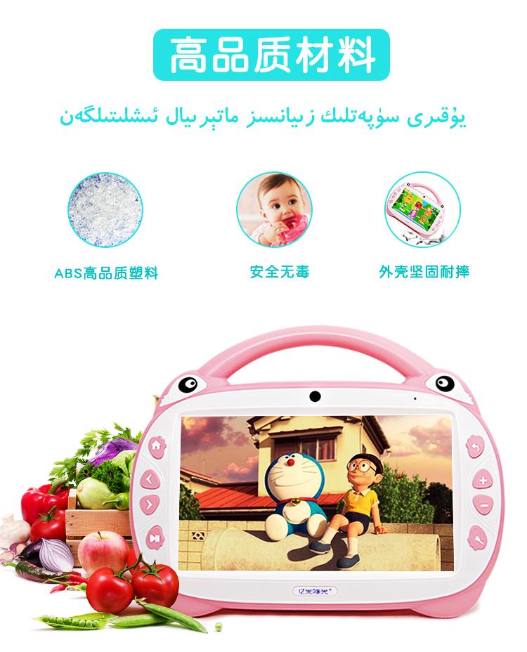wifi-9寸_13