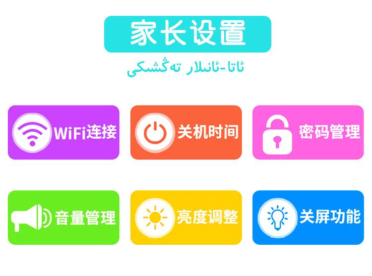 wifi-9寸_14
