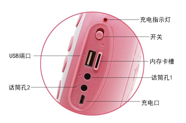 wifi-9寸_17